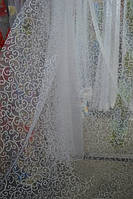 Тюль Зарина белая.