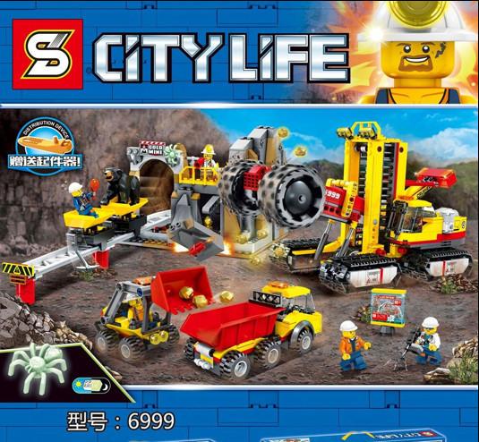 Конструктор SY 6999 City Сити Зона горных экспертов 938 дет 60188