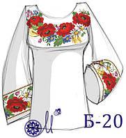 Габардиновая заготовка бисерной вышиванки Б-20