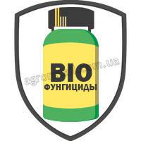 Биофунгициды от болезней растений
