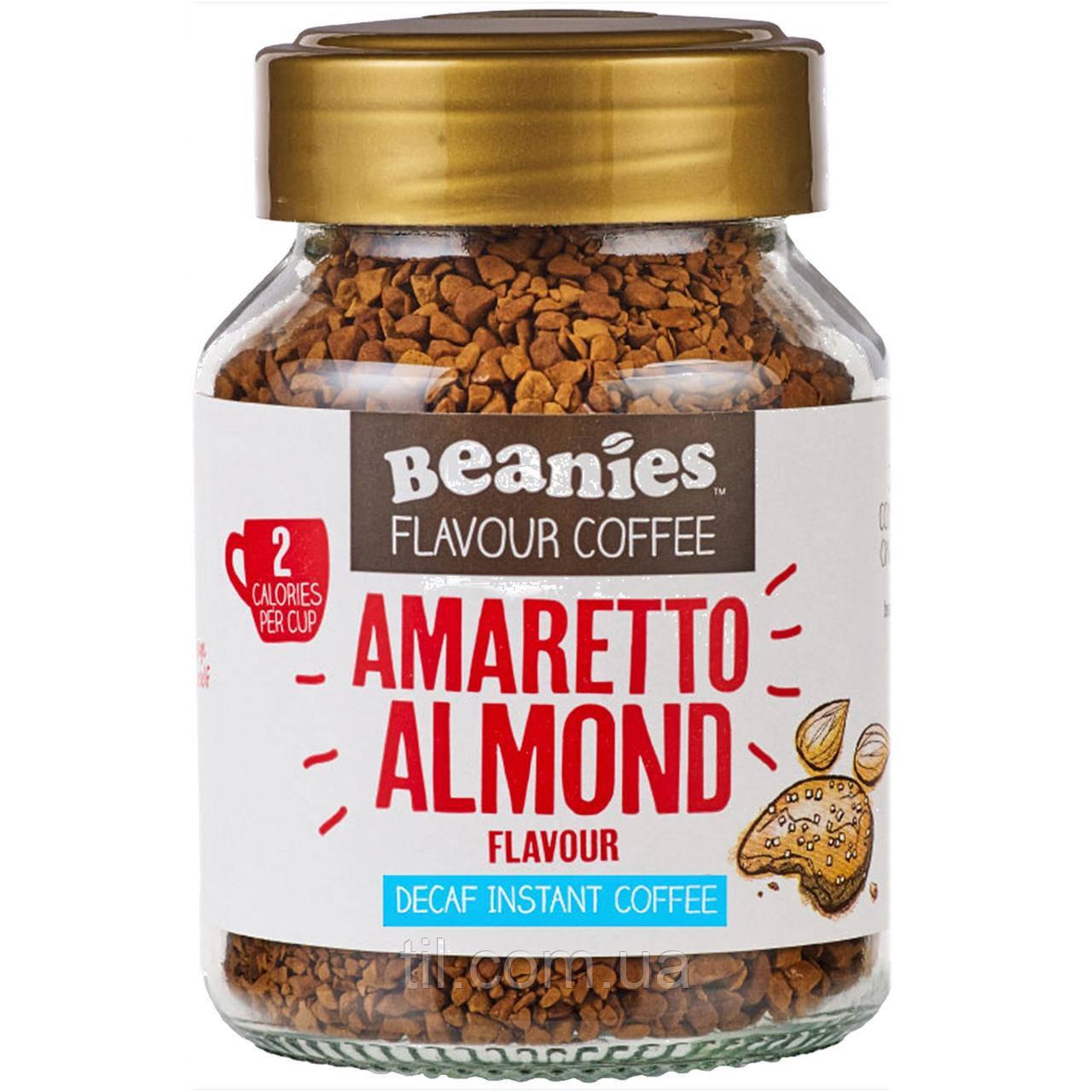 Растворимый кофе с миндальным вкусом без кофеина