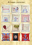 Детская сувенирная подушка с вышивкой, фото 10