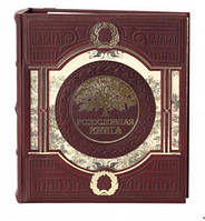 Родословная книга МАКЕЙ семейная летопись в кожаном переплете Окно в прошлое