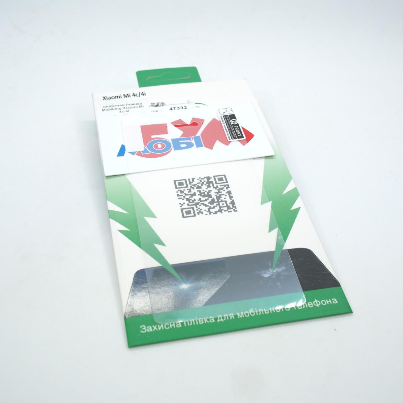 Защитная пленка Mobiking Xiaomi Mi 4c 4i