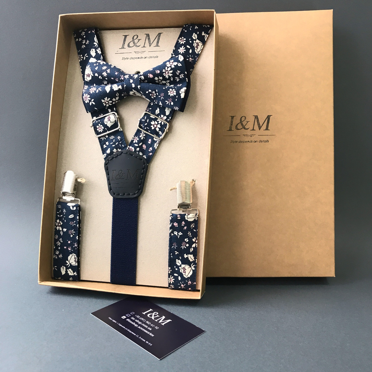 Набір I&M Craft краватка-метелик і підтяжки для штанів синій в білі квіти (030202)