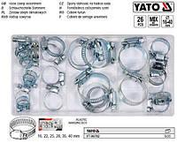 Хомути гвинтові, металеві YATO Ø= 16 - 40 наб. 26 шт.