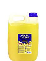 Гель для мытья посуды Gold Cytrus 5 л