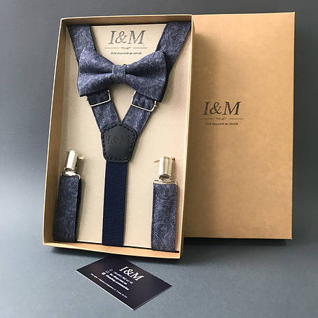 Набор I&M Craft галстук-бабочка + подтяжки для брюк серый с узором (030245), фото 2
