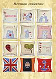 Сувенірна подушка з вишивкою Ведмедиків Тедді, фото 10