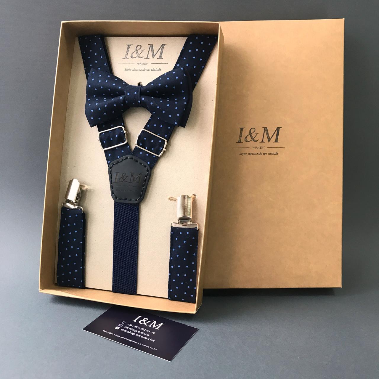 Набор I&M Craft галстук-бабочка + подтяжки для брюк синий в голубой горох (030248)