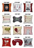 Сувенірна подушка з вишивкою Ведмедиків Тедді, фото 9