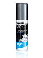 Краска для снейкеров белая  KAPS SUPER WHITE 75мл