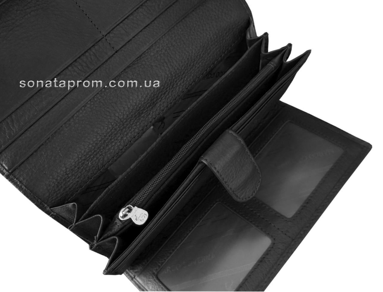 b09f8e9f9adb Большой кожаный женский кошелек Marco Coverna, цена 645,15 грн ...