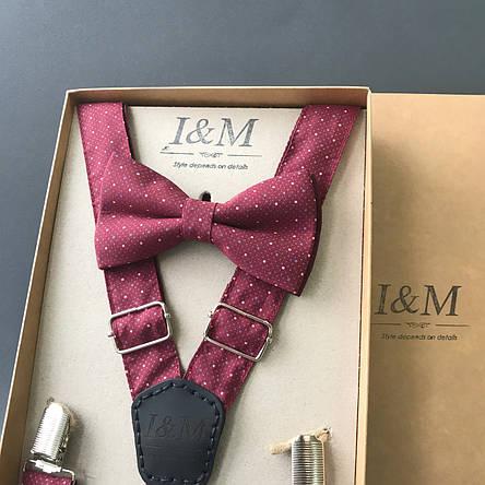 Набор I&M Craft галстук-бабочка и подтяжки для брюк бордовый в точку (030271) , фото 2