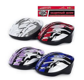 Защитный шлем MS 0033 размер большой, 5 видов