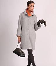 Демисезонные женские пальто по 60 размер