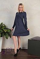Платье-трапеция большого размера. Батал. Тёмно-синий