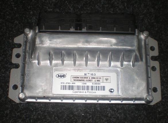 Электронный блок управления ЭБУ МИКАС 10.3 110206-1411010, фото 2
