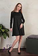 Платье-трапеция большого размера. Батал. Чёрный