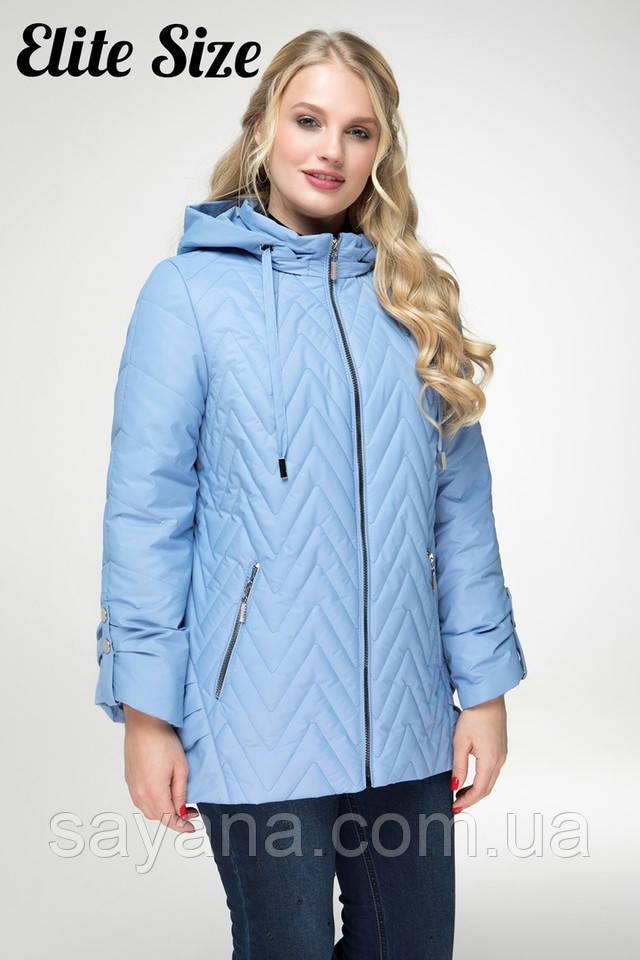 женская куртка большого размера интернет