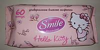 Влажные салфетки Smile Hello Kitty 60 шт