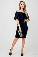 Обтягивающее соблазнительное платье миди Саванна, темно-синий, фото 1