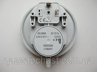 Прессостат газовых котлов Huba Control 85/70 Pa (8106050080)