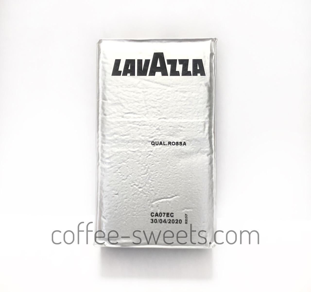 Кофе молотый Lavazza Qualità Rossa 250гр