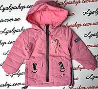 Куртка для девочек весна 98-128