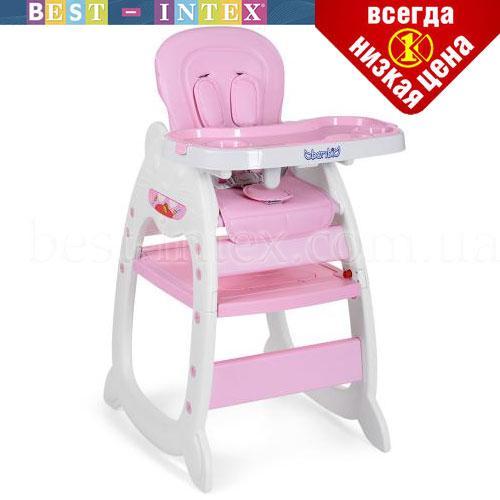 Стульчик M 3612-8 Pink Bambi для кормления, 2в1 (столик со стульчиком) Розовый