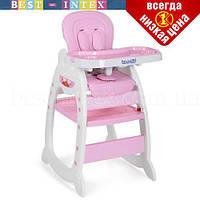 Стульчик M 3612-8 Pink Bambi для кормления, 2в1 (столик со стульчиком) Розовый, фото 1