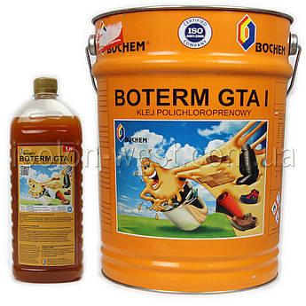 Клей Польша BOTERM GTA I для кожзама, ткани, карпета (1л = 0.9кг)