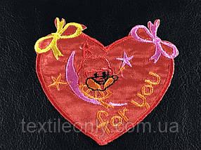 Нашивка Сердце For you красное 80х75 мм
