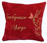 Сувенирная именная подушка с вышивкой