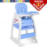 Стульчик M 3612-12 Blue Bambi для кормления, 2в1 (столик со стульчиком) Голубой, фото 1