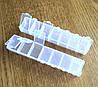Органайзер для бисера прямоугольный 14 ячеек
