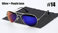 Зеркальные Солнцезащитные очки Ray Ban Aviator 3025 сиреневый цвета