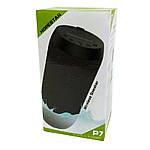 Портативная акустическая Bluetooth колонка Hopestar P7 зеленая 140055, фото 4