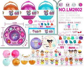 Игровой набор розовый ЛОЛ шар 23 см  / LOL Pearl Surprise LM2602  / аналог, фото 2