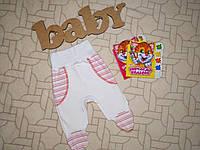 Ползунки для новорожденных Интерлок Размер 18(36)  Повзунки для новонароджених Інтерлок Розмір 18(36)