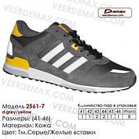 Мужские кроссовки ZX-700 Veer Demax размеры 41-46