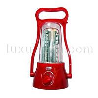 Фонарь лампа аккумуляторная Yajia  5827, 35LED