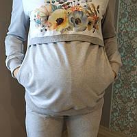 Свитшот для беременных и кормящих