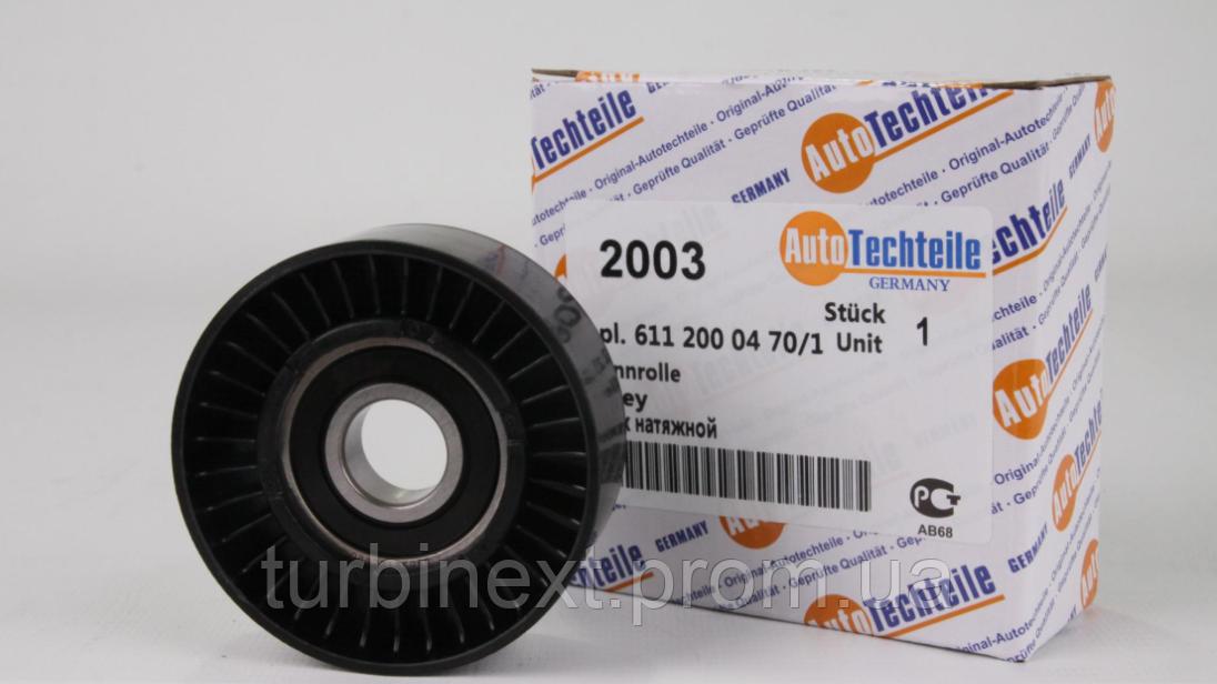 Ролик генератора MB Sprinter CDI (гладкий) (натяжной) (70x26) AUTOTECHTEILE 2003