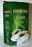 Кофе молотый Eduscho Dupla 1 кг
