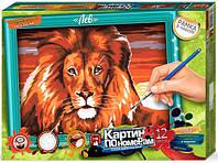 """Набор для творчества """"Картины по номерам"""" Danko Toys """"Лев"""""""