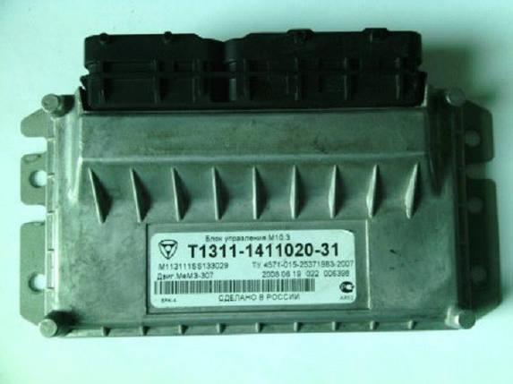 Электронный блок управления ЭБУ МИКАС 10.3 T1311-1411020-31, фото 2