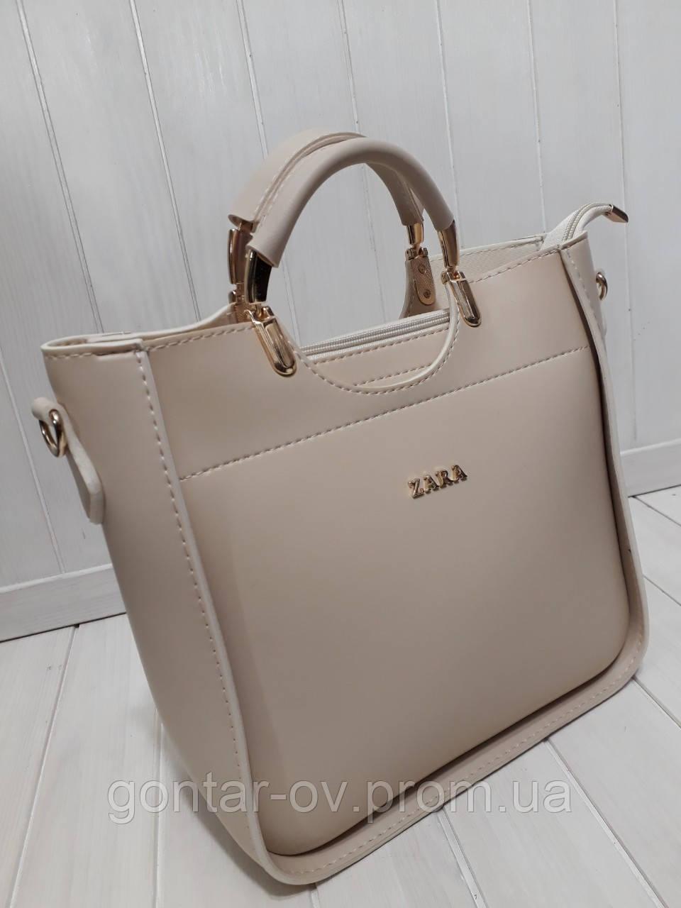 Женская сумка Zara бежевая