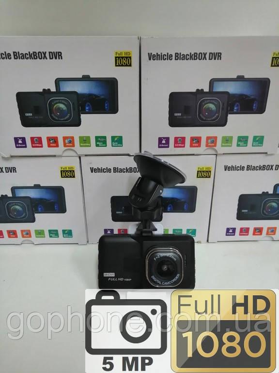 Відеореєстратор Vehicle Blackbox DVR Full HD 1080p