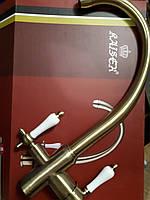 Смеситель с подключением фильтрованной воды 2 в 1 Kaiser 31145-3 Bronze, фото 1